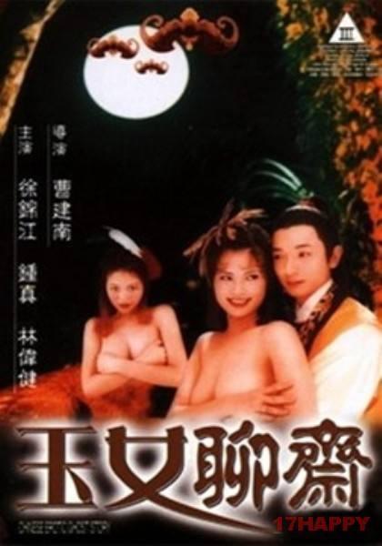 聊斋艳谭Ⅹ玉女聊斋